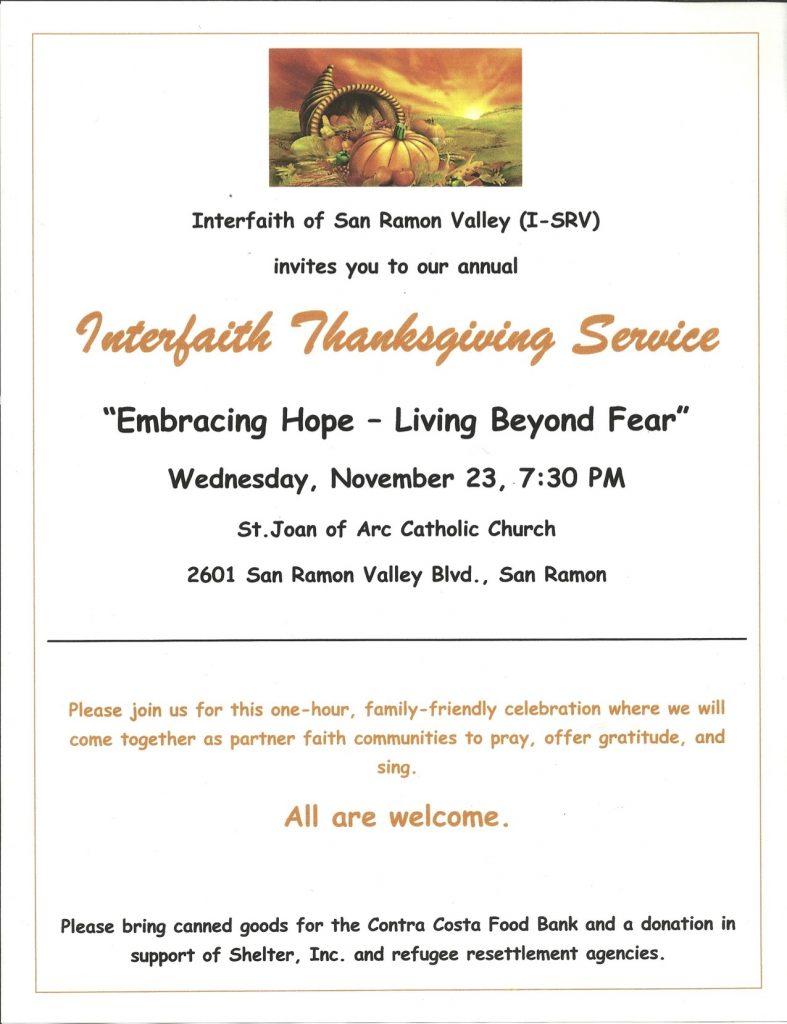isrv-thanksgiving-service-11-23-16